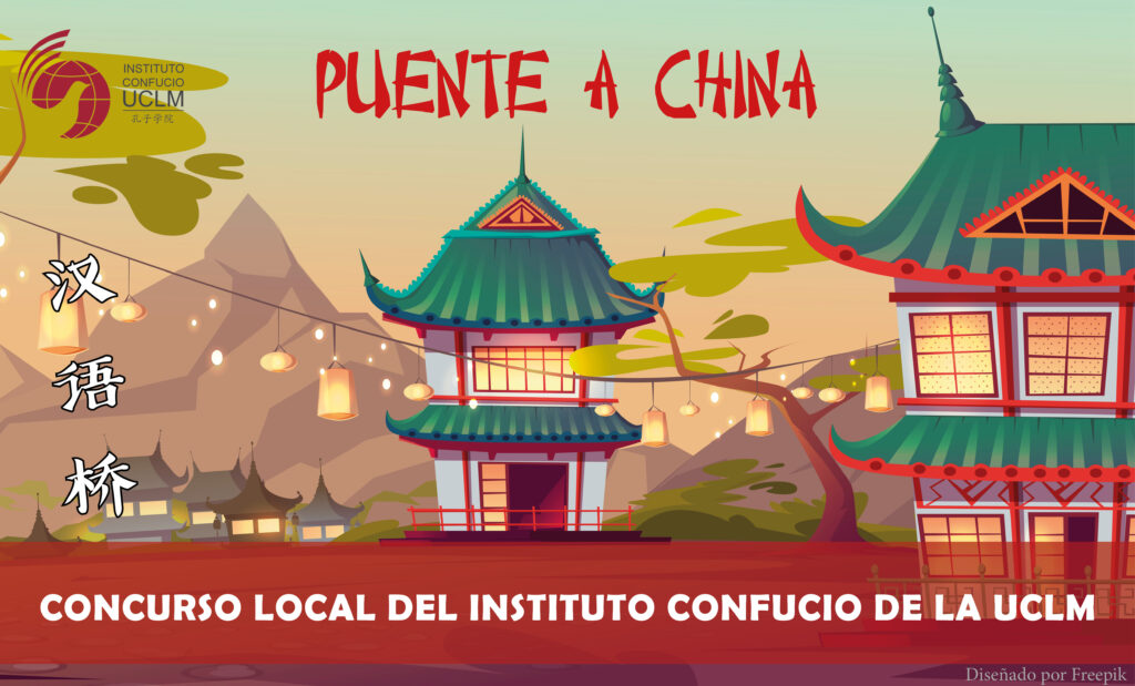 Concurso local Puente a China